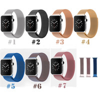 Wholesale Magnetic Milanese Loop Quality A Original Design Colors Watch Band For Apple Watch iWatch Stainless Steel Magnet Strap Connector Adapter