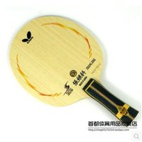 Wholesale Butterfly Zhang JIKE SUPER ZLC Table Tennis Racket Blade Carbon ping pong blade
