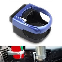 Wholesale Car Drink Holder Automotive Supplies Automotive Interior Car Outlet Cell Phone Holder Shelves Random Color CAR