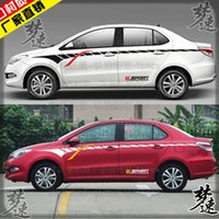 ai decoration - Ai Ruize car stickers personalized car stickers garland decoration dynamic beltline A37 color of Sail Y
