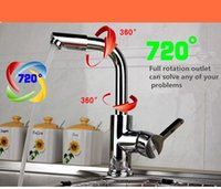 Wholesale The new degree rotating hot and cold kitchen faucet and retail solid copper washbasin faucet