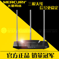 antenna radiation - Mercury mercury MW316R wireless router wall Wang M three WiFi low radiation antenna