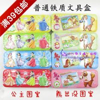 animations offering - Special offer super cheap iron pencil case take have both stationery formula student pencil box animation image pencil case