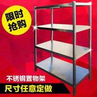 balcony shelf - stainless steel kitchen shelf microwave oven shelf shelf shelf home floor balcony rack shelf storage rack