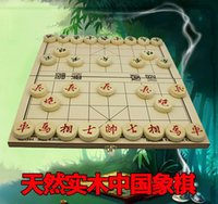 chess - China chess