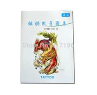 Wholesale New China Tattoo Books Unicorn Koi Fish Dragon Tattoo Designs Book with Matching Stencils for Transfer