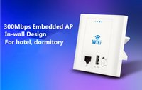 antenna amplifiers - pw320 Wireless N Wifi Repeater Wi Fi Finder Mbps af Network Router Range Expander Amplifier Antennas For Tablet PC Wi Fi Finder