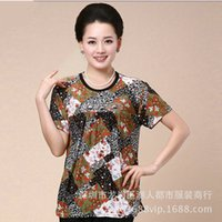 Older women clothing stores Clothes stores