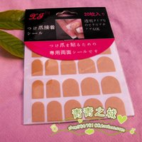 Wholesale of Manicure patch fake nails special double sided adhesive double sided tape does not hurt the hand can not be washed