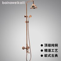 Wholesale New Listing export trade rose gold plated antique copper shower faucets shower sets straight bar