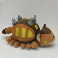 Wholesale 30cm hot sale Cute Official My Neighbor Totoro Yellow Lying Bus Car Cat Plush Home Ornament Toy Doll