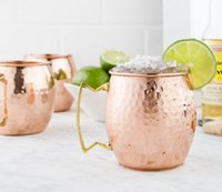 steel drums - Hammered Moscow Mule Mug Drum copper plated on FDA level stainless steel copper cup zinc alloy handle