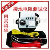 Wholesale Nanjing Branch ZC29B ground shake table megohm ground resistance tester ZC29B Euro