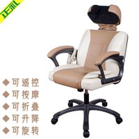 executive chair - Positive ceremony boss home office executives reclining massage chairs leather office chair massage chair pulley