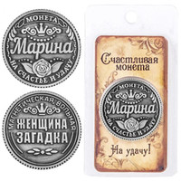 bathroom freights - Free freight Andrei letter carved with pirate coins promotional souvenir book coins replica gold coins