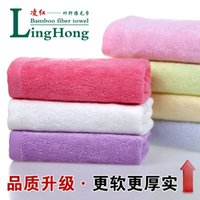 bamboo fibre towel - Bamboo fibre facecloth towel child small wash towel x25cm