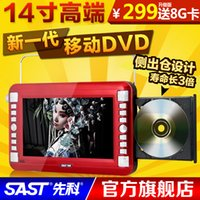 Wholesale S for ast xianke k small tv dvd video disc machine hd portable evd player