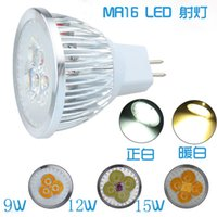 Wholesale Led Lamp Spotlight Bulb Light High Power CREE W W W Dimmable GU10 MR16 E27 GU5 Led Downlight Lights With CE RoHS