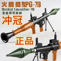 Wholesale Cross Fire CF detachable metal arms assembled model toy bazooka RPG tuba assembled model