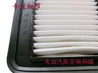 air filter maintenance - For Honda Accord Platinum Core Aodesaisi car air filter filter filter filter maintenance