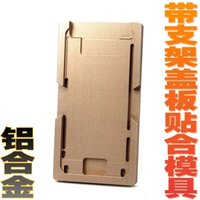 Wholesale Apple iPhone6 Plus with bracket cover bonded aluminum mold holder with cover mold