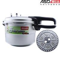 aluminum furnaces - Pressure cooker aluminum alloy pressure cooker jx7524te electromagnetic furnace general cm