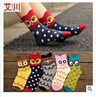 Wholesale 12 Pairs Pack Owl Socks Women Socks Cute Owl Socks Cartoon Socks D Socks Adult Socks Teenager Ankle Socks Cotton Cheap Socks L0111