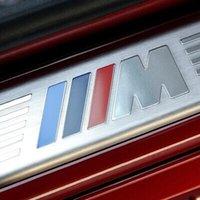 Wholesale Stainless Steel Door Sill Scuff Plate car accessories For BMW X1 X3 X5 X6 E70 E83 E84 E72 F25 F15 E71