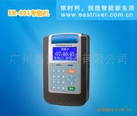 Wholesale EasyNew DA according to Lee Attendance for ID card attendance RF card attendance