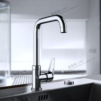 bathroom fittings and accessories - 2015 Torneira Bathroom Accessories Kithen Faucet Hot And Cold Copper Single Hole Roation Taps
