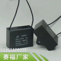 air conditioner parts capacitor - Capacitor cbb61 vac uf pie tail capacitor ventilation fan capacitor Air Conditioner Parts