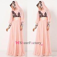 Cheap evening dresses Best arabic evening gowns