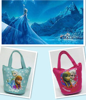 Wholesale 18 OFF Details about Kids Coin Wallet Change Purse Bags Girl Accessories Gifts Elsa Snow Queen children toy female bag XM