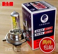 al por mayor lámparas de xenón baratas-Golden Eye barato xenón bombillas del coche H4 luz dorada antivaho 12 / 24V100W envío Maijiu
