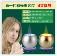 Wholesale Red And Blue Whitening Wrinkle Firming Medical IPL IPL Acne Magical Instrument Beauty Instrument