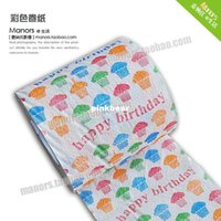 Cheap Miner 's M + color printing and creative personalized kitchen towel rolls toilet paper circle happy birthday
