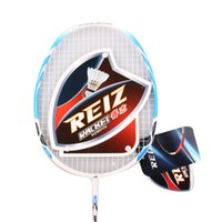Wholesale carbon fibre high quality Badminton Rackets with Free Carry Bag