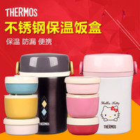 Wholesale Authentic stainless steel Thermos children insulation boxes lunch box cooler JBC with lunch package
