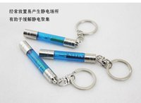 automotive electrical supplies - Static eliminator to static anti static anti static keychain car supplies automotive electrical electrostatic discharge