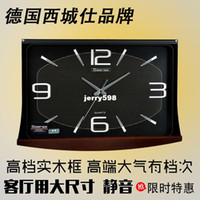 antique seiko watch - 100 real picture European luxury watches simple classic living room wall clock hanging decorative arts rectangular table Seiko clock movem