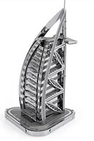 arab times - Burj al arab hotel DIY d Laser cut jigsaw puzzle models Metal works for Educational and learning Toys or killing time