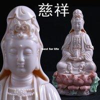 Wholesale 8 inch Yuhong worship Guanyin Buddha sitting on a lotus Opening light ornaments porcelain Dehua porcelain Guanyin