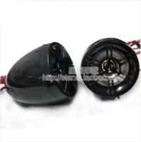 Wholesale motorcycle sound alarm with MP3 car stereo FM radio scooter alarm voice remote control