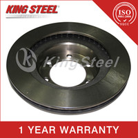 Wholesale Competitive Price Brake Disc Rotor For Toyota Hiace V Box OE NO