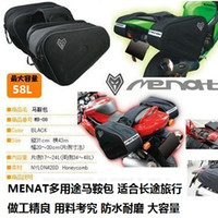 Wholesale Ship By Fedex New Motorcycle Saddlebag Motorcycle Side Bag For Japan Export Order Standard L MB Freeshipping Dropshipping Is Available