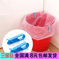 plastic trash bags - S308 creative trash garbage bag retainer clip clip plastic clip clamps