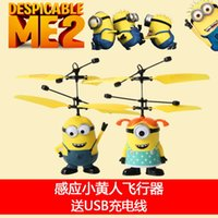 Wholesale Induction yellow people induction aircraft spider man selling new induction induction toy aircraft induction bird aircraft