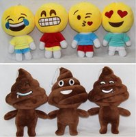 Wholesale 20cm Lovely QQ Expression Emoji Shits Poop Smiley Pillows Cartoon Cushion Pillows Yellow Round Emoji Plush Doll Stuffed Plush Toy