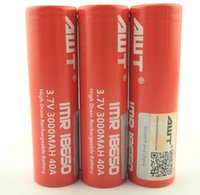 authentic selling - Hot selling awt authentic A high power mah high discharge rate e cig battery replace VTC4 VTC5