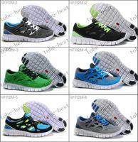 flat light - 2015 Free Run Mens Running Shoes Fashion Sporting Running Training Shoes Sneakers Max Size US EU